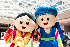 Festival da Coreia 2018