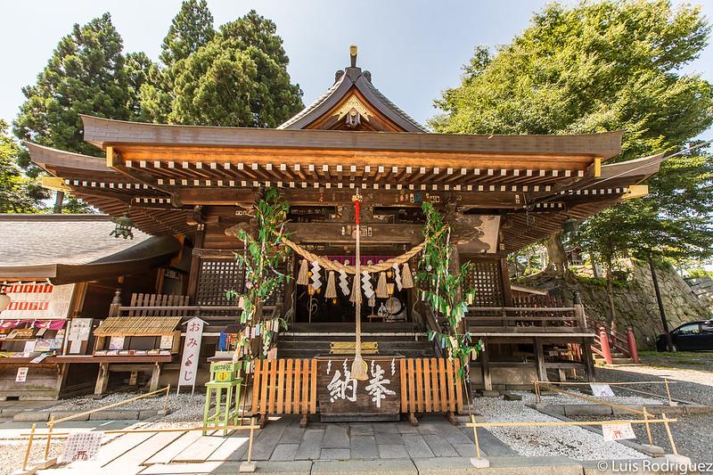 Santuario Sakurayama en el parque de Iwate