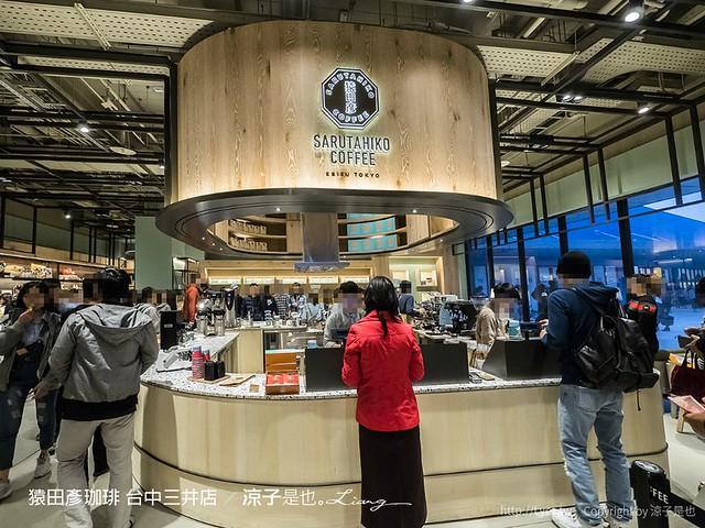 猿田彥珈琲 台中三井店 10