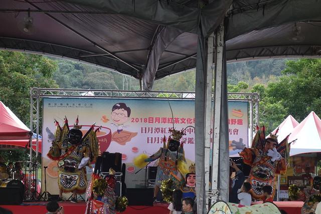 日月潭紅茶文化季 (9)