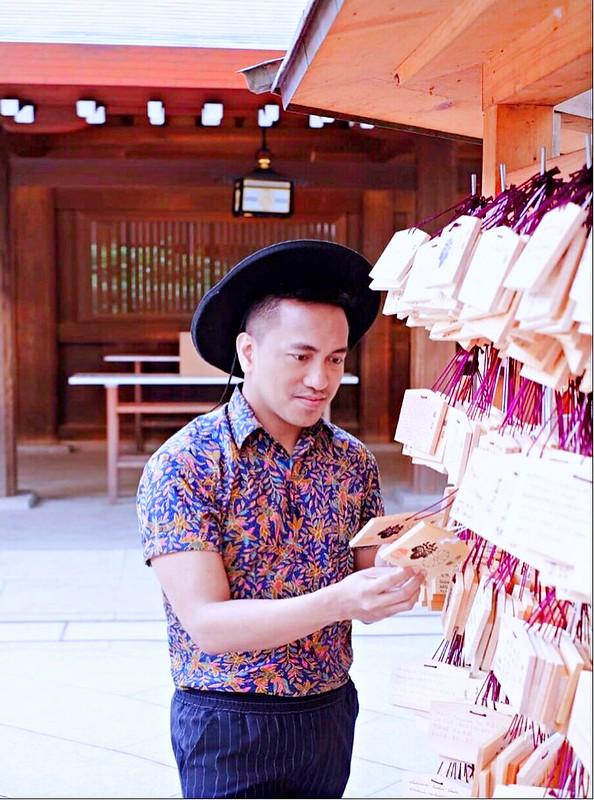 Tokyo Trip 11 RODMAGARU
