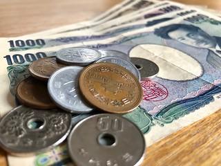 Japans geld