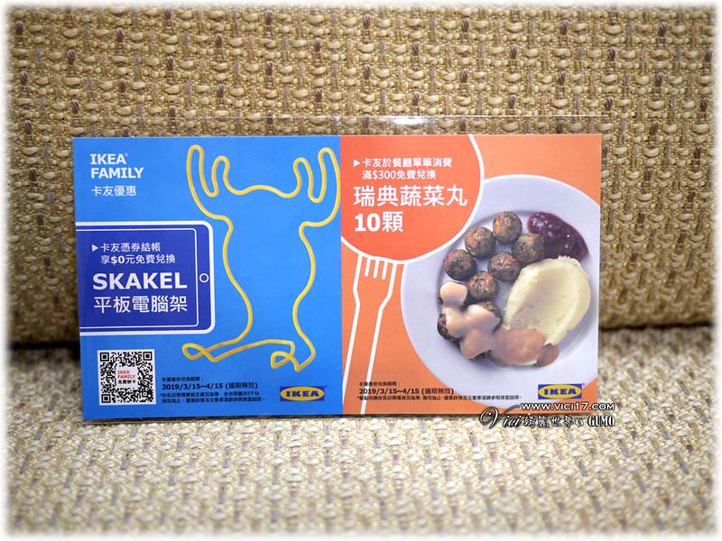0109超商福袋035