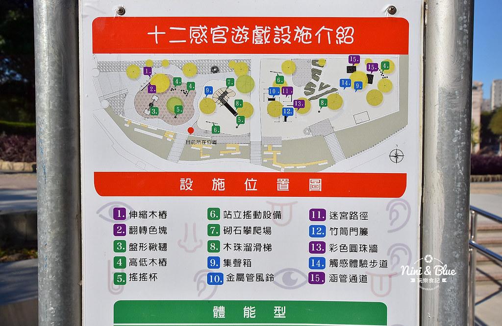 文心森林公園.十二感官遊戲設施02