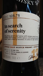 SMWS 125.75 - In search of serenity