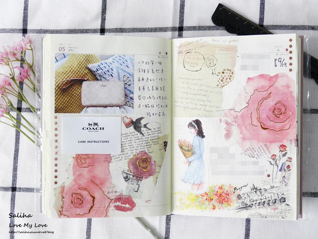 手帳日記裝飾分享紙膠帶設計水彩遊記 (15)