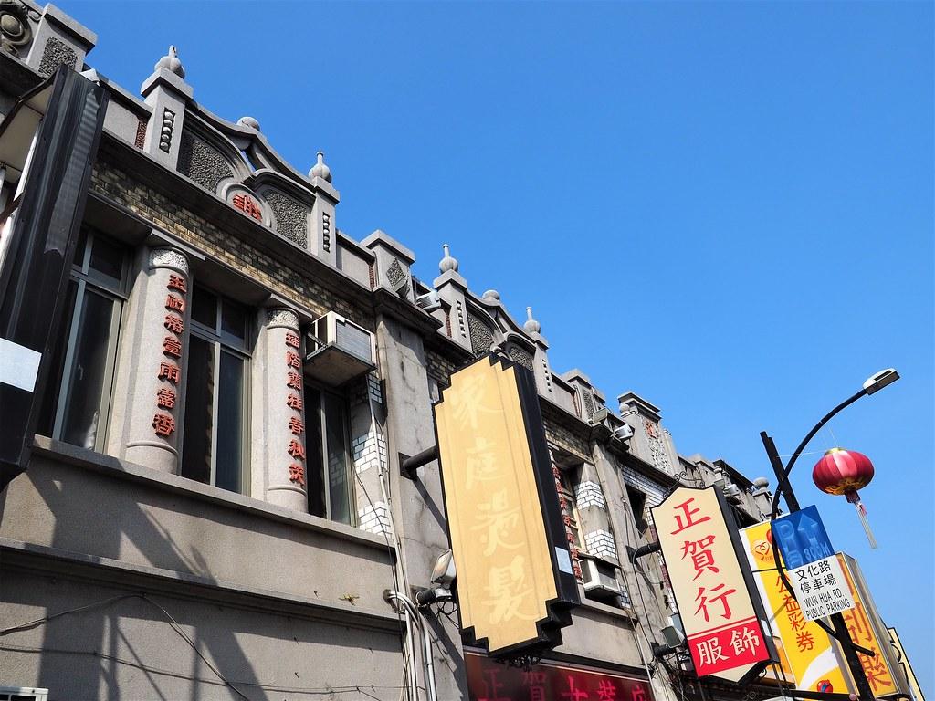 斗六老街 (16)
