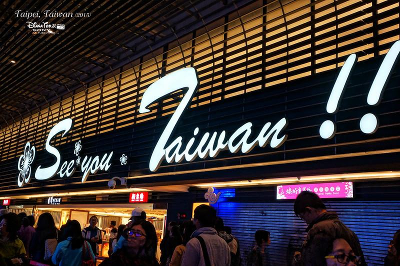 See You Taiwan
