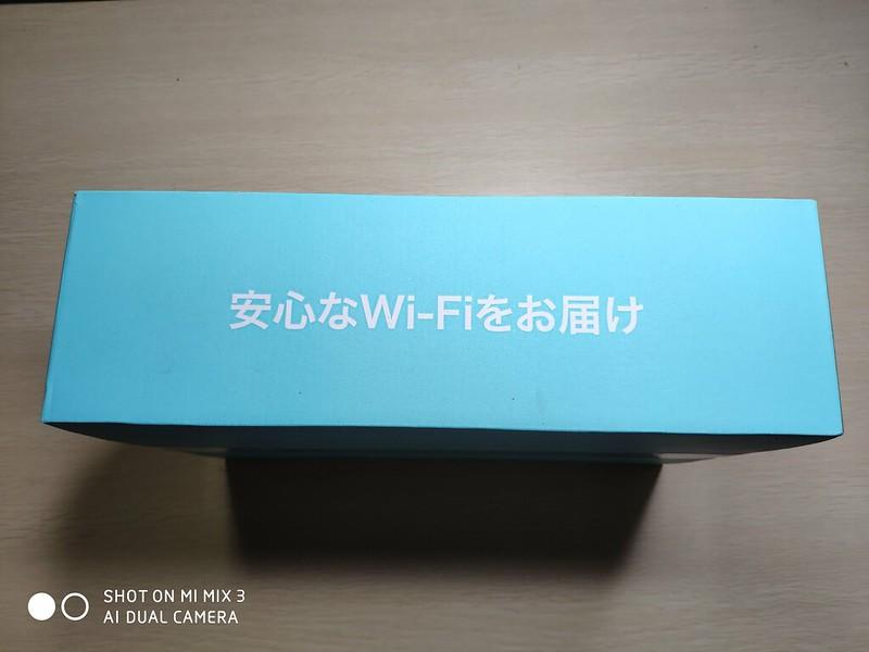 TP-Link Deco M9 Plus 開封 (4)