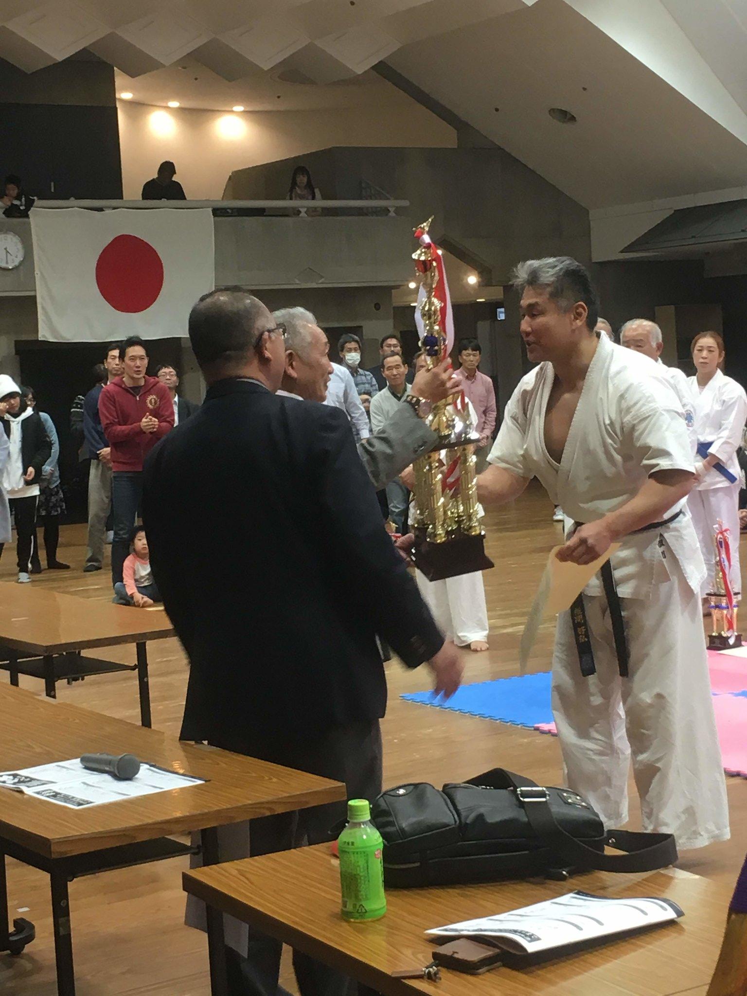 第2回関東マスターズ空手道選手権大会 パンフレット