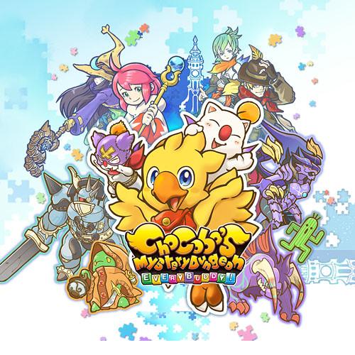 47334146012 a99d19be64 - Diese Woche neu im PlayStation Store: Sekiro: Shadows Die Twice, The Messenger, Chocobo's Mystery Dungeon EVERY BUDDY! und mehr