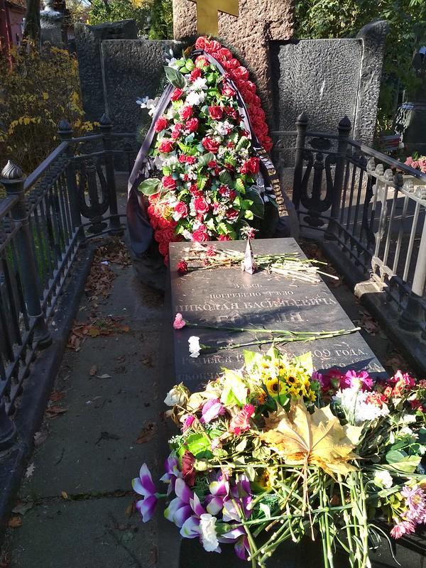 Москва - Новодевичье кладбище - Николай Гоголь