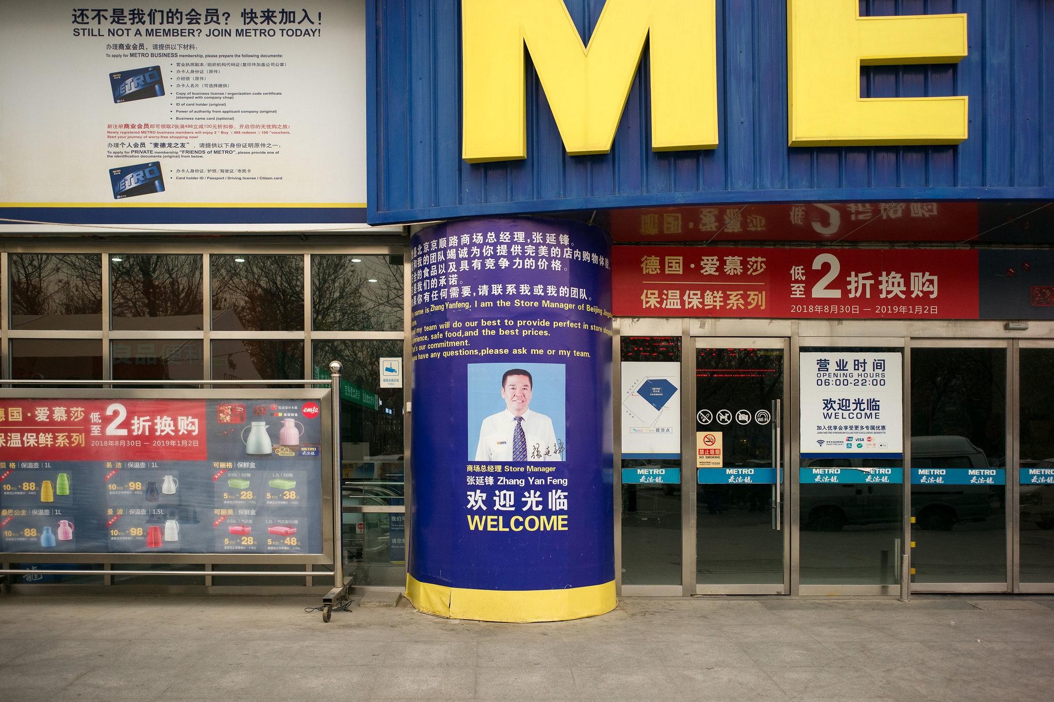Metro-Eingang