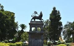 ETHIOPIE ADDIS ABEBA