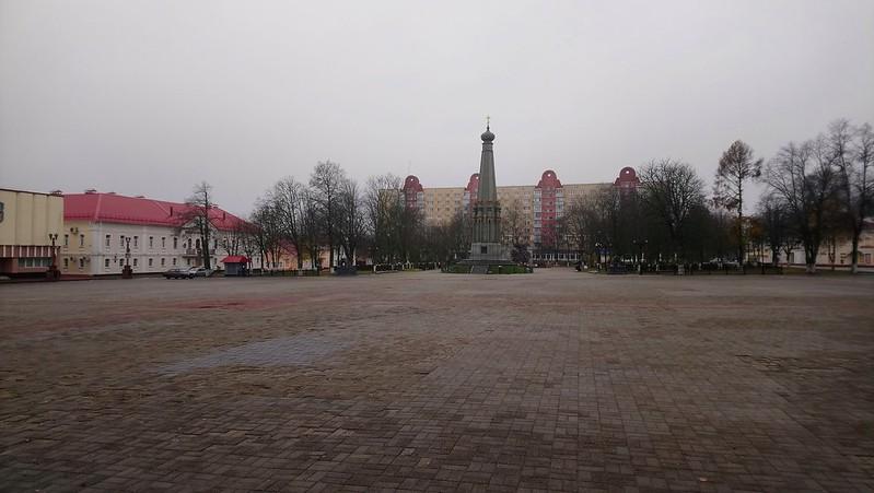 Plaza de la Liberación