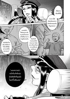 อาถรรพ์วิญญาณอาฆาต – Igyou Kaikitan Kankandara