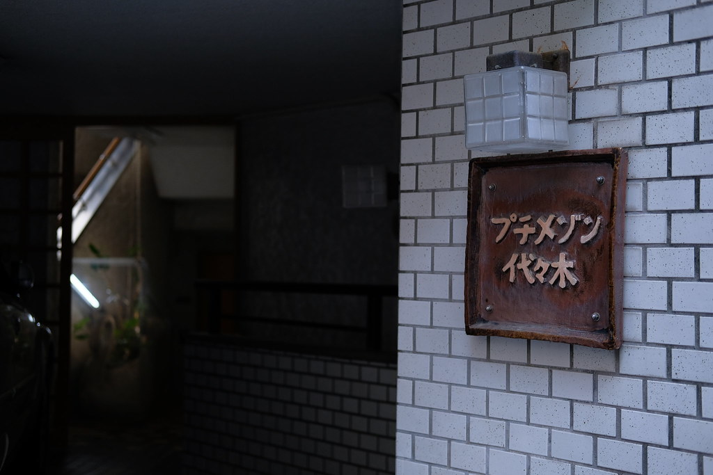 KIDO4394