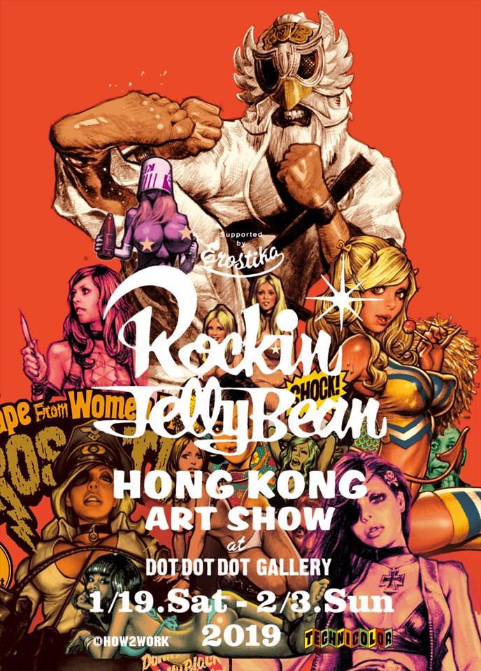 蒙面藝術家Rockin'Jelly Bean 首次香港個展 @dot dot dot Gallery