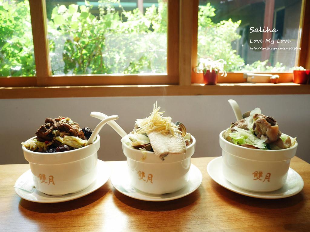 新北中和連城路平價好吃餐廳美食推薦雙月食品社雞湯小吃滷味 (15)
