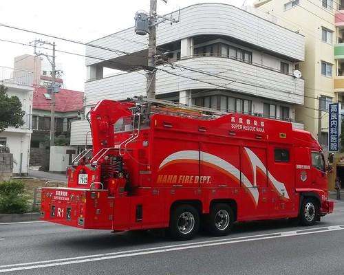Naha Fire Department Super Rescue