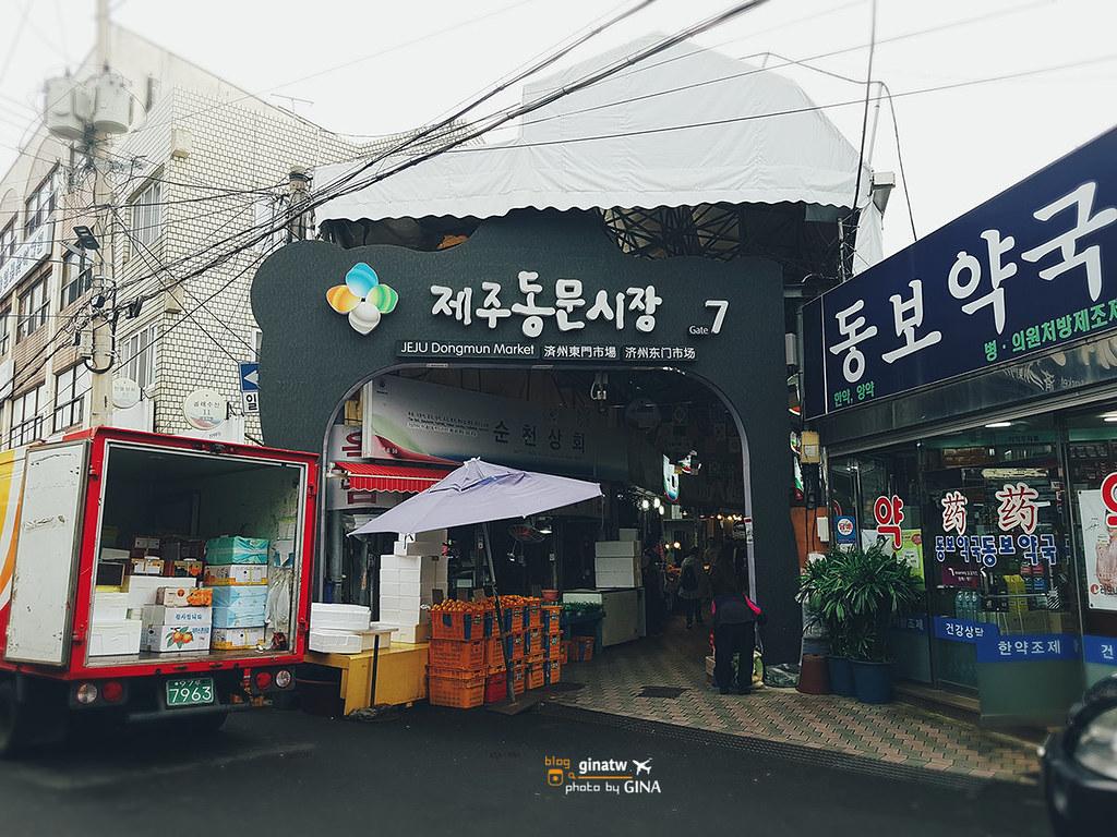 濟州島自由行》東門傳統市場(동문재래시장)吃吃喝喝買伴手禮 + 韓國大創DAISO(다이소) @Gina Lin
