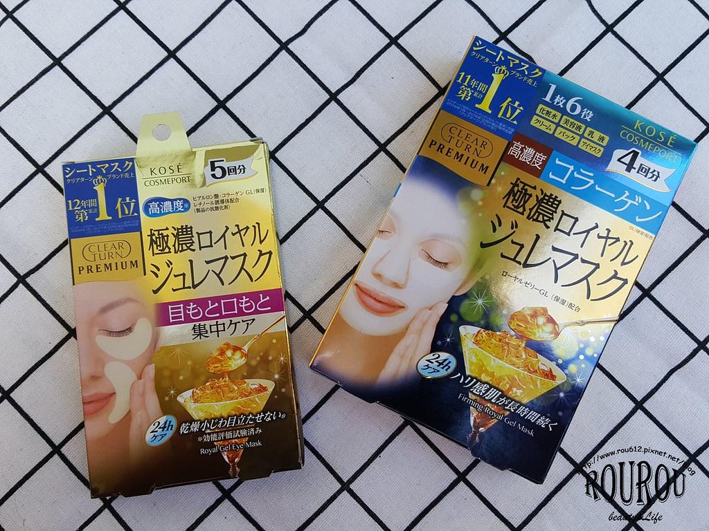 KOSE極上保濕凝凍眼唇專用+極上保濕凝凍膠原蛋白1