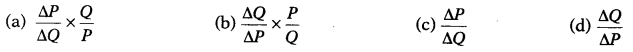 CBSE Sample Papers for Class 12 Economics Paper 7 1