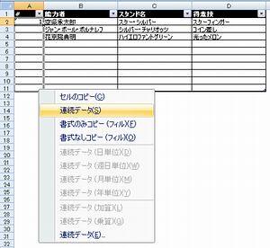 03-01_ae886228
