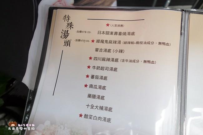上官木桶鍋 竹北 火鍋 (17)