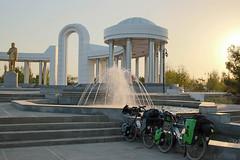 TGBA - TURKMENISTAN (2018)