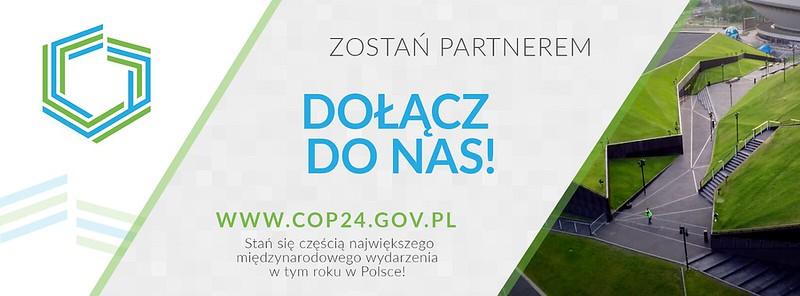 COP24主視覺