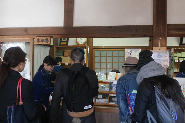 ryoanji-gosyuin003