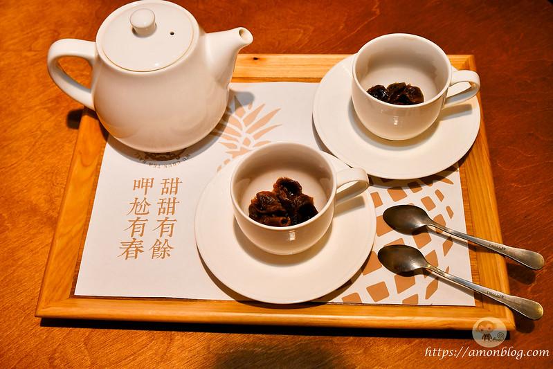 台中美食-有春茶館|柴燒桂圓茶 $140(L)