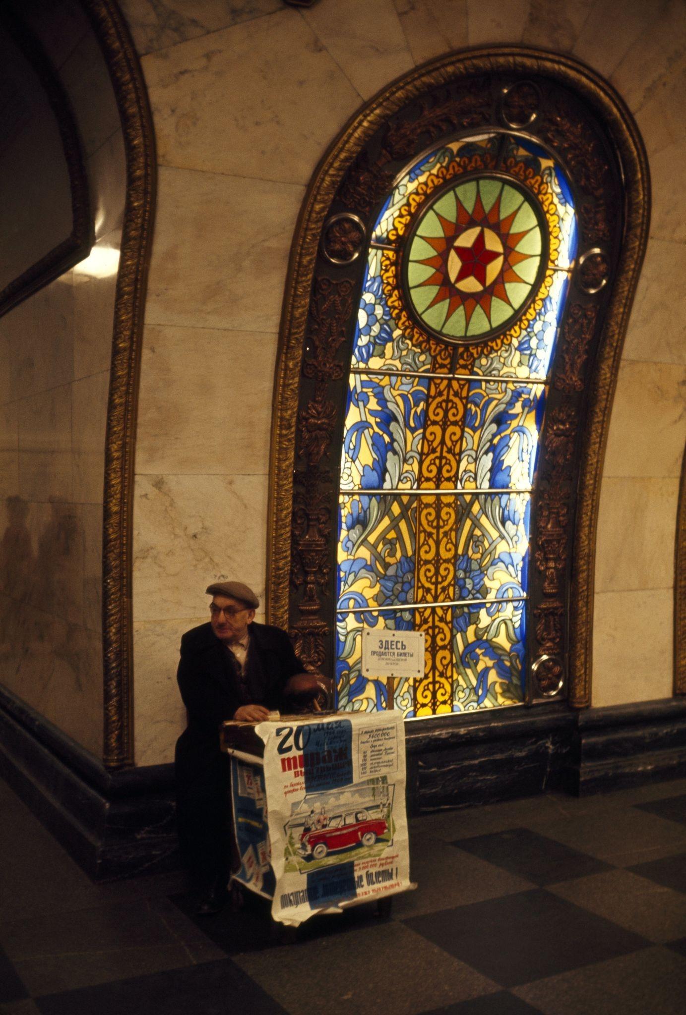 1964. Лотерейный лоток возле витража в метро