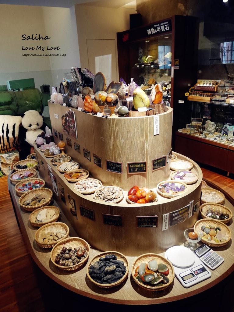 台北車站雨天親子景點台博館土銀展示館石尚探索自然館伴手禮紀念品益智玩具 (7)