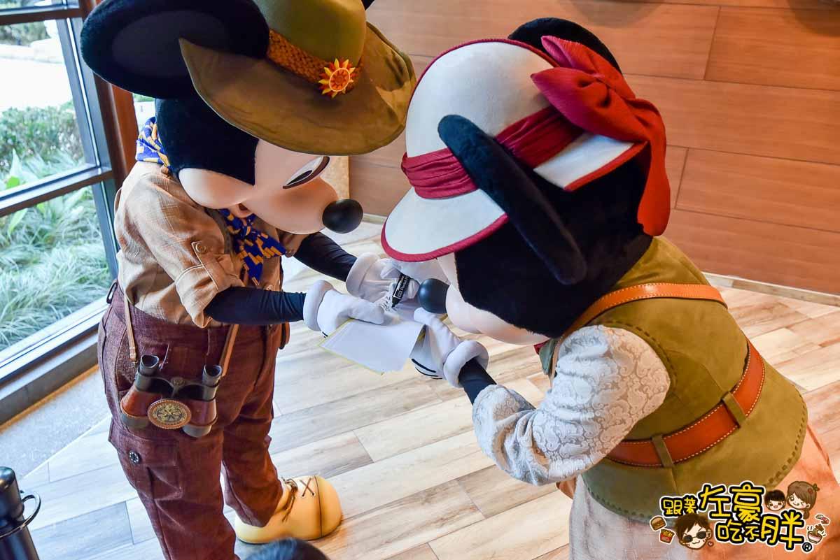 香港迪士尼探索家度假酒店一雲龍軒-26