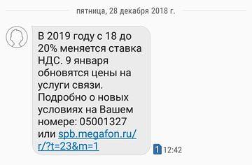 Screenshot_20181228-205217