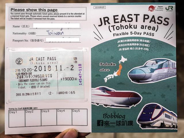 仙台機場出入境-27