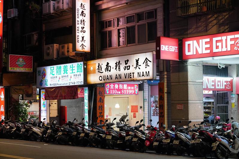 越南精品美食 (15)