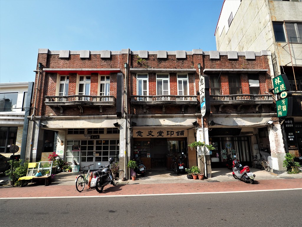 斗六老街 (15)