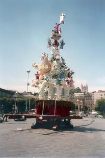 Messina (ME), 1990, La Vara.