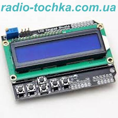 45747105394 b794e87839 b - arduino 16x2 lcd