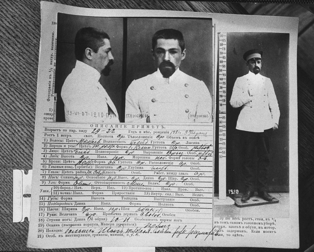 Пумпянский Николай Петрович (1881, Вологодская губ. — 12.07.1932, Пекин), эсер