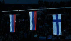 Фигурное катание. Чемпионат Европы по фигурному катанию