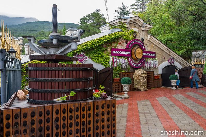 Дегустационный комплекс винодельческого завода «Массандра» в Массандре, Крым, Ялта