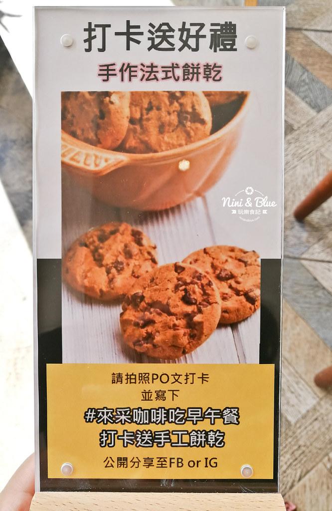 采咖啡 菜單menu 台中國美館綠園道早午餐06