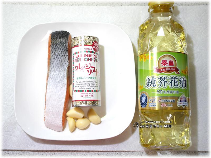 煎鮭魚002