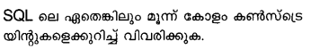Plus Two Computer Application Model Question Papers Paper 4Q26
