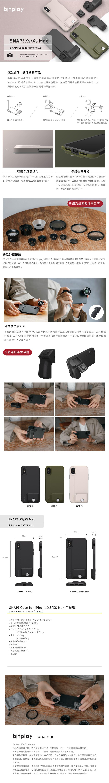 XS&XSmax手機殼