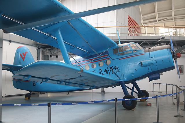 B-8404